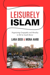 Deeb_Leisurely-Islam_cvr